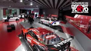 nissan japan headquarters nismo hq kirin beer factory tour day 3 dsport tas tour 2014