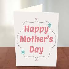 karachi gifts personalized mother u0027s day cards to karachi pakistan