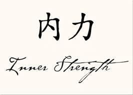 inner strength symbol inner strength symbols u0026 meanings