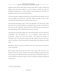 bank administrative assistant cover letter cover letter for