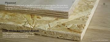 plywood vs osb in hardwood floor inlays installations pavex parquet