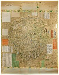 Google Map Of The World by File Buddhist Map Of The World Google Art Project Jpg
