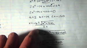 Algebra Word Problems Worksheet Pdf Grade 10 Quadratic Word Problems Youtube