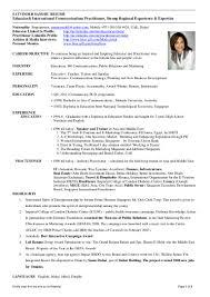 Entrepreneur Resume Objective Homework Vs Tv Essay Motivation Theories 13 Colonies Essay Write A