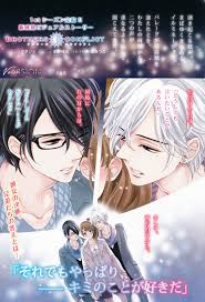 tsubaki brothers conflict image brothers conflict full 1130832 jpg brothers conflict