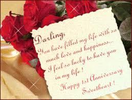 anniversary ecards free free anniversary greeting cards wedding anniversary ecards