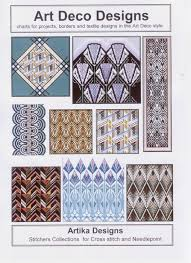 Art Deco Design Art Deco Charted Designs For Cross Stitch And Needlepoint