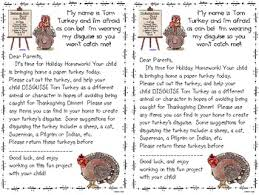 thanksgiving turkey trouble by melvin teachers pay teachers