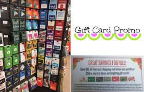 food gift cards gift card promo food lion insert depot