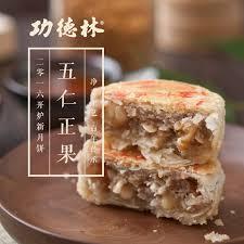 d馗o vintage cuisine d馗o pour cuisine 100 images d馗o cuisine vintage 100 images