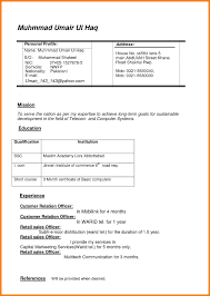 Resume Samples Law Enforcement by Resume Cv Profile Examples Free Experienced Elementary Teacher