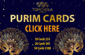 purim cards purim cards now available tomchei la