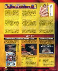 OldGameMags Arcadia 080 pdf Arcade