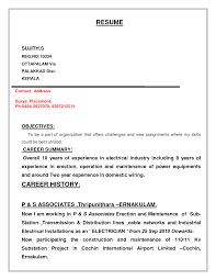 Electricians Resume Apprentice Sample Resumes