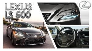 lexus rx200t ultimate 2018 lexus ls500 レビュー あなたが知る必要があるすべて スペック