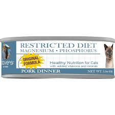 amazon com dave u0027s restricted magnesiumdiet pork dinner for cats