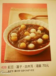 modele de cuisine 駲uip馥 lyc馥 de cuisine 100 images cuisine non 駲uip馥 100 images