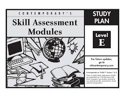 sams level e study plan mcgraw hill education prek 12