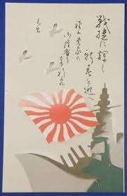 1930 u0027s japanese new year greeting postcards