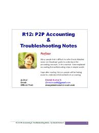 oracle r12 p2p accounting troubleshooting notes by dinesh kumar