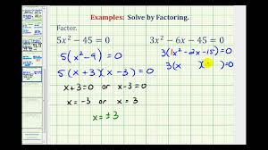 ex factor and solve quadratic equation greatest common factor