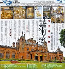 ik饌 conception cuisine cuisine ik饌 100 images 台北 中山 遼寧街夜市美食 真心部落 痞客