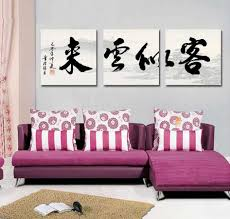 living room art canvas and print as living room decor 3 panel