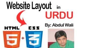 css tutorial in urdu css html complete website layout tutorial in urdu part 1 tune pk
