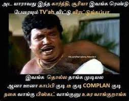 Download Memes For Facebook - facebook jokes com image in tamil free download ordinary quotes