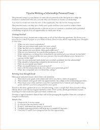 Sample Three Paragraph Essay Essay Share Stephen Dobyns Kansas Essay Samples Of A Personal