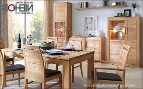 wohnideen esszimmer hausdekorationen und modernen möbeln kleines kleines wohnideen