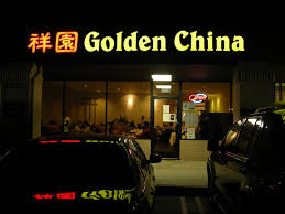 golden china golden china restaurant home