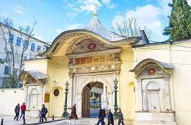 Ottoman Porte Istanbul Turkey January 13 2015 The Sublime Porte Ali S