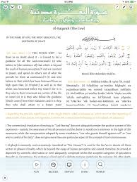 the message of the qur an by muhammad asad the message of the quran by muhammad asad on the app store