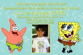 spongebob u0026 patrick bubbles birthday invitation