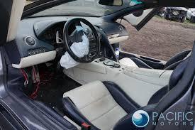 Lamborghini Murcielago Grey - right center console tunnel cover panel ivory oem lamborghini