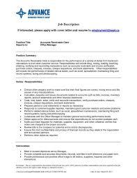 accounts receivable coordinator cover letter accounts receivable