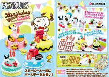 re ment peanuts snoopy u0027s birthday cake miniatures full set of 8pcs