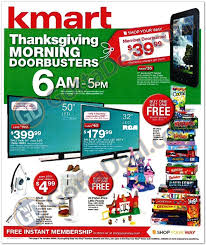 9 best images of thanksgiving day flyer thanksgiving flyers