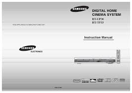 samsung home theater pdf manual for samsung home theater ht up30