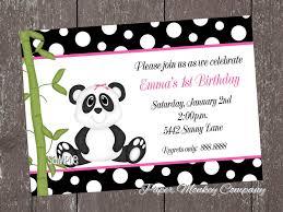 panda bear birthday invitations for boy or