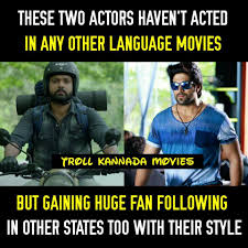 Facebook Troll Meme - troll kannada movies home facebook