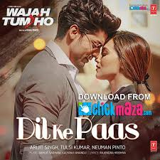 free download mp3 dewa 19 new version judaai drama ost hd video quratulain balouch pakistani free