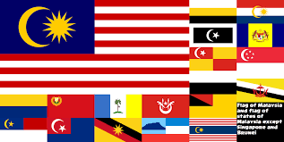 Maylasia Flag Compilation Of Flags Of Malaysia Except Singapore And Brunei