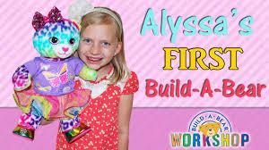 build a alyssa s build a