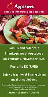 applebee s thanksgiving promotion danderma s weblog