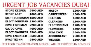 electrical engineering jobs in dubai for freshers urgent job vacancies dubai dubai job walkins