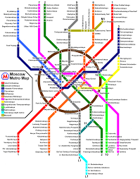 Nyc Subway Map Pdf by Moscow Subway Map English My Blog