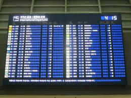 korean air seoul incheon airport prestige lounge april 2011 get