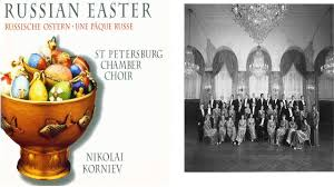 easter choral russian easter the st petersburg chamber choir